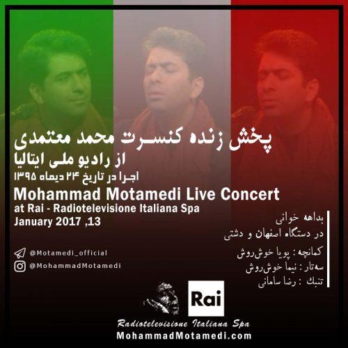 کنسرت محمد معتمدی و گروه دوستی در ایتالیا